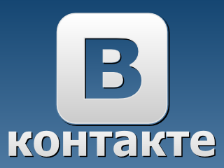 vkontakte_02a